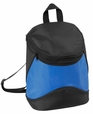 'Grace Collection' Cooler Backpack