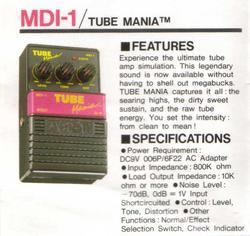 Arion Tube Mania MDI1