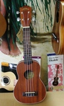 Lanikai LU21 Ukulele