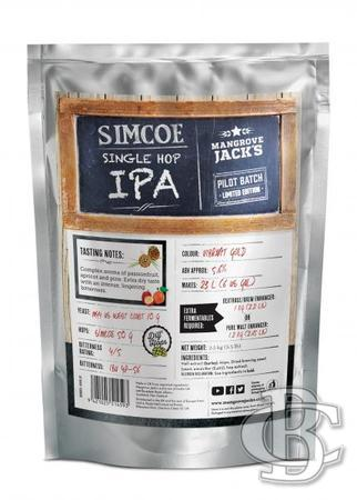 MJ Craft Series Single Hopped Simcoe 2..5kg