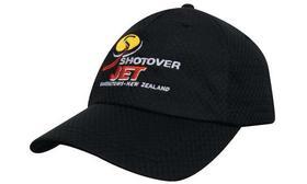 'Headwear Professionals' Sport Mesh Cap