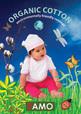 'Ramo' Organic Cotton Babies Bib