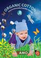 'Ramo' Organic Cotton Baby Bib Large